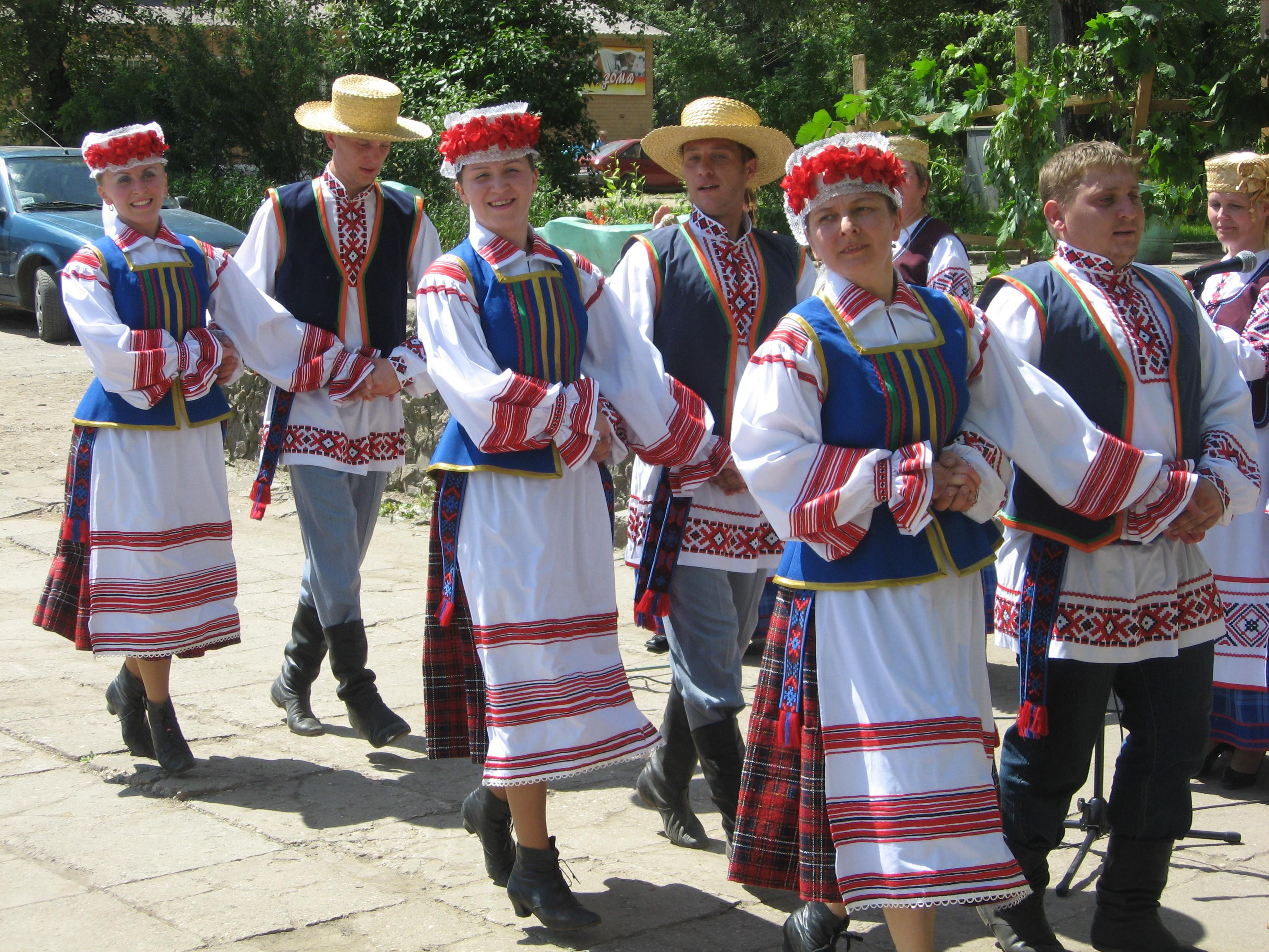 Folk group